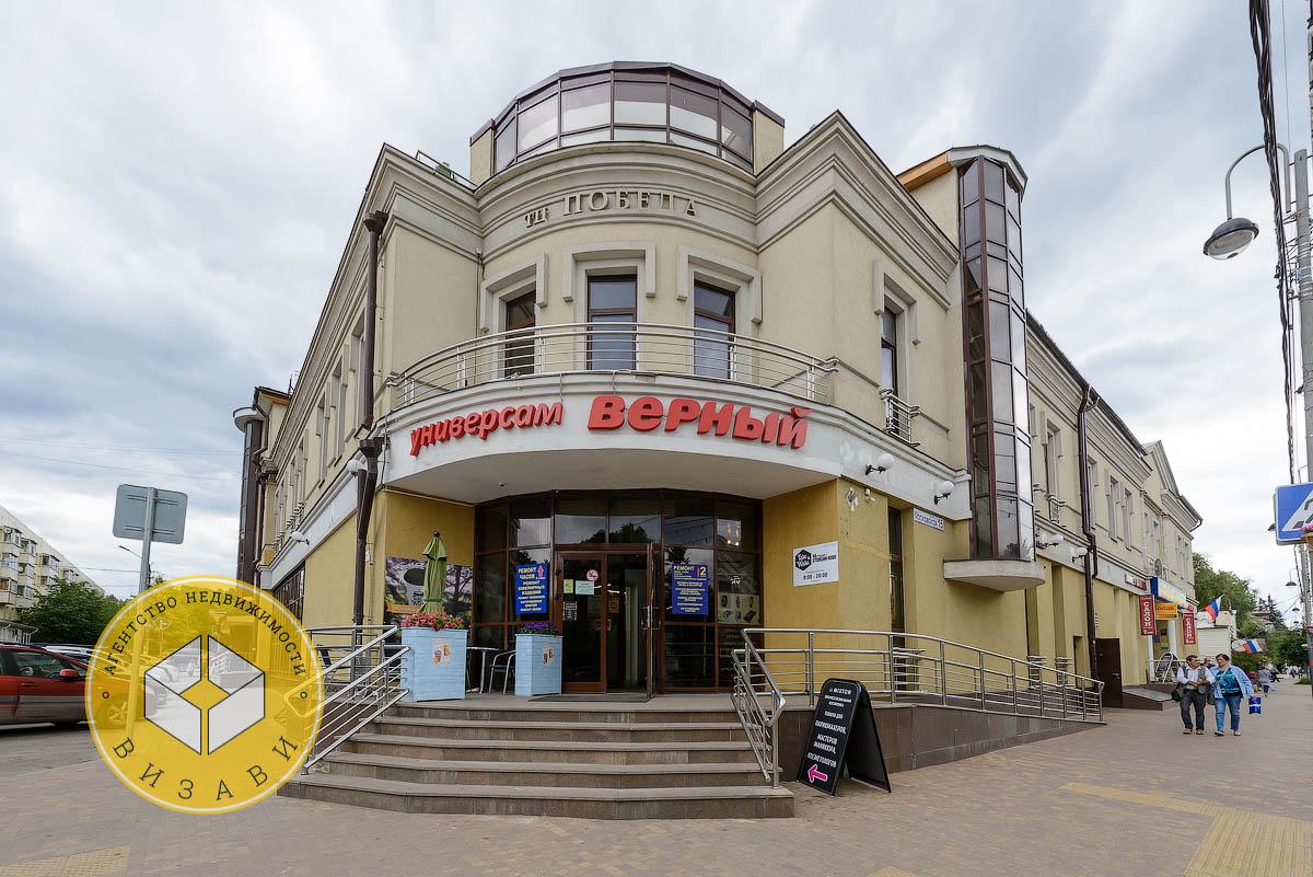 Аренда в центре Звенигорода от 790 рублей за кв.м.