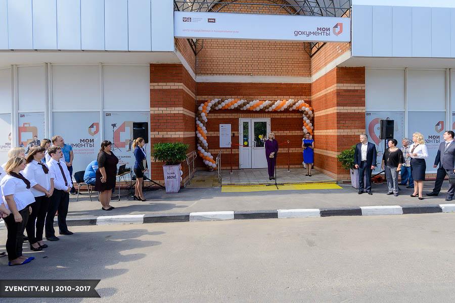 МФЦ переехал в мкр Супонево