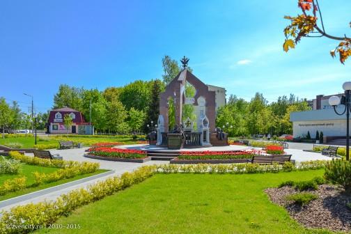 Центральная площадь, Ершово