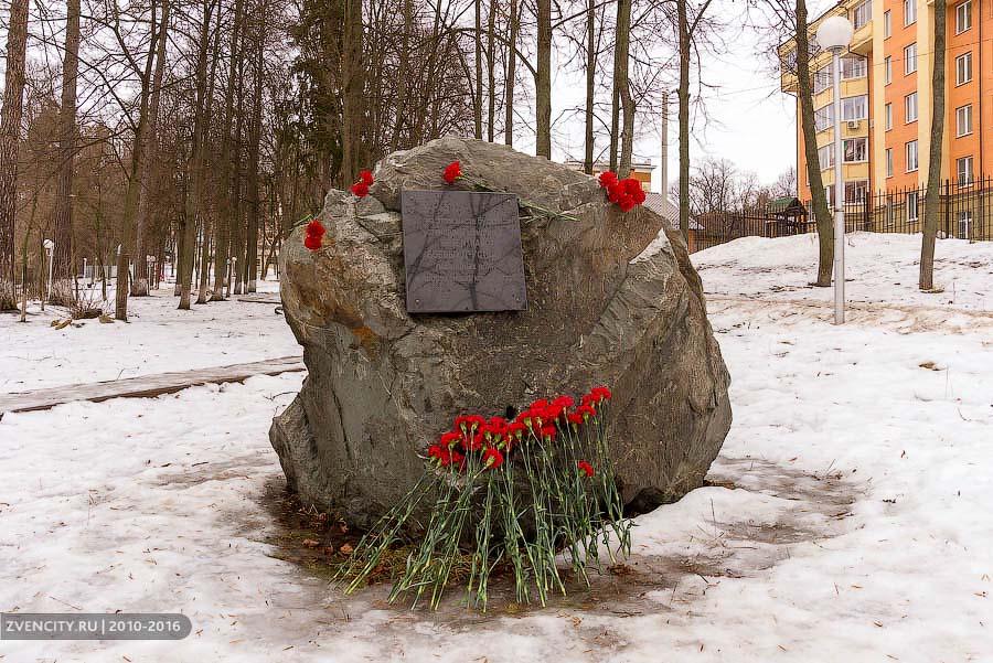 «Историческая память» – чтим воинов-интернационалистов