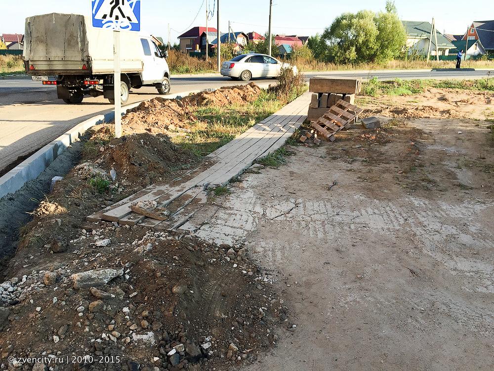 Ремонт дороги по улице Маяковского