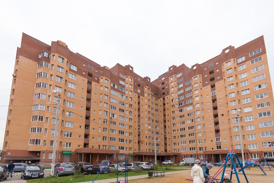 МП «УК Звенигород» вернула более 800.000 рублей