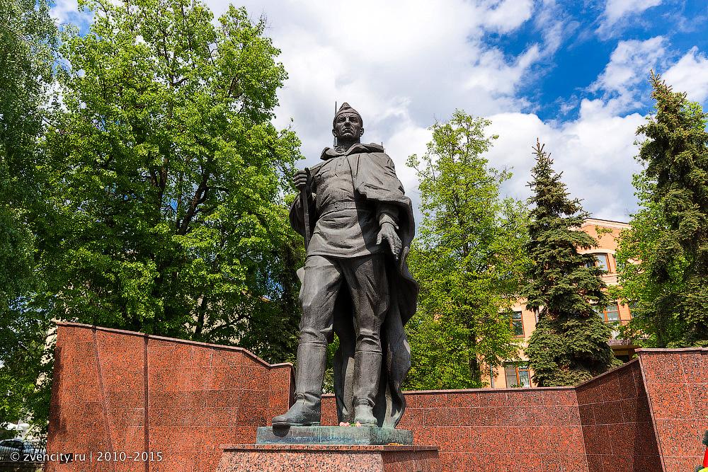 Звенигород – город воинской доблести