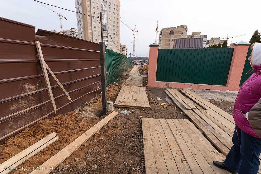 мкрн Восточный - вопрос с тротуаром решен положительно