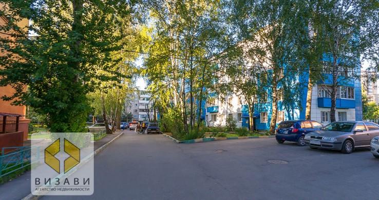 Квартал Маяковского