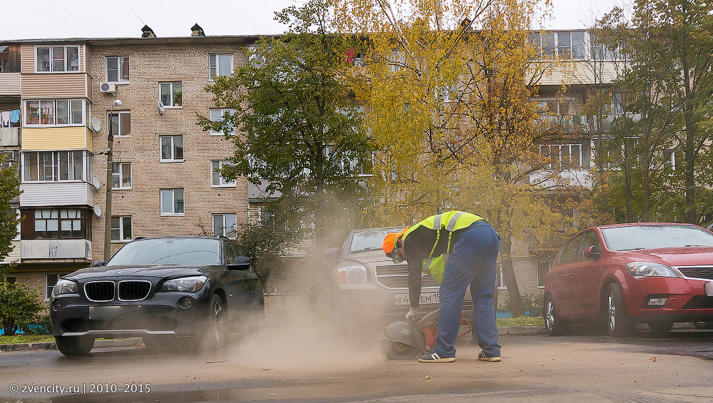 Контроль качества дорожного покрытия