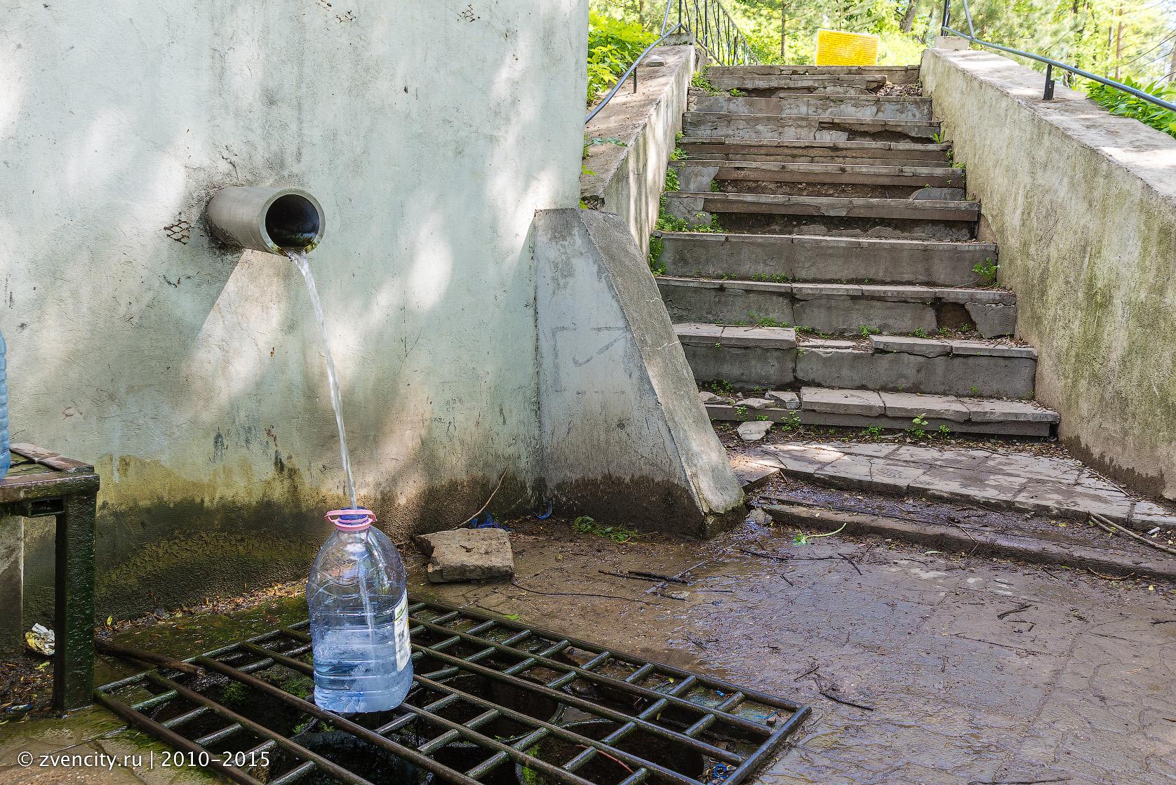 Нечистая ключевая вода