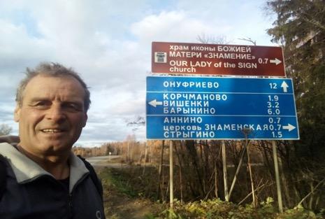 Марафон на 108 километров
