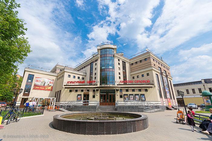 Культурный центр им. Любови Орловой