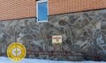 Звенигород, дом 620 м², участок 12 соток