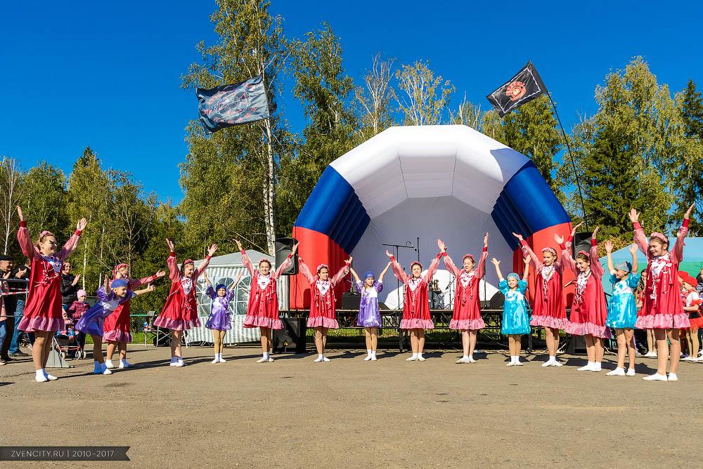 МотоСмена 2017, Краснознаменск