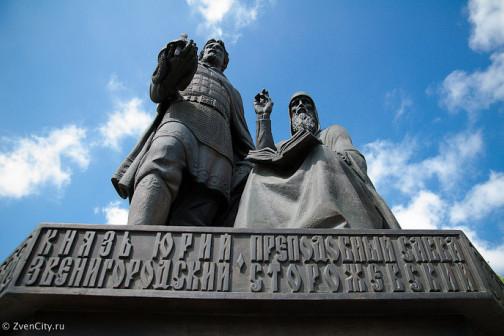 Основатели Звенигорода