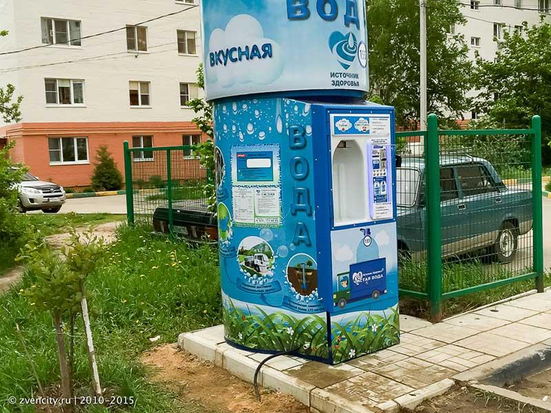 Появились первые точки по продаже воды