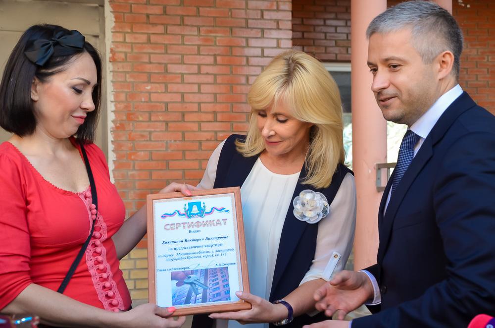 Многодетная семья получила квартиру в Звенигороде