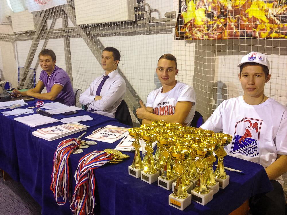 Фестиваль ГТО Физкультуры и Спорта в Звенигороде