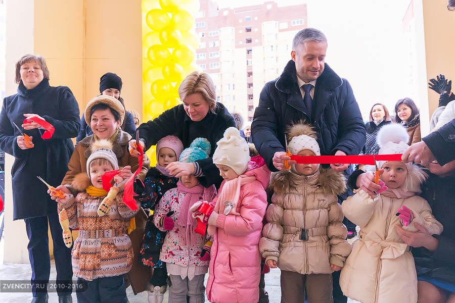 Долгожданный детский сад открыт!