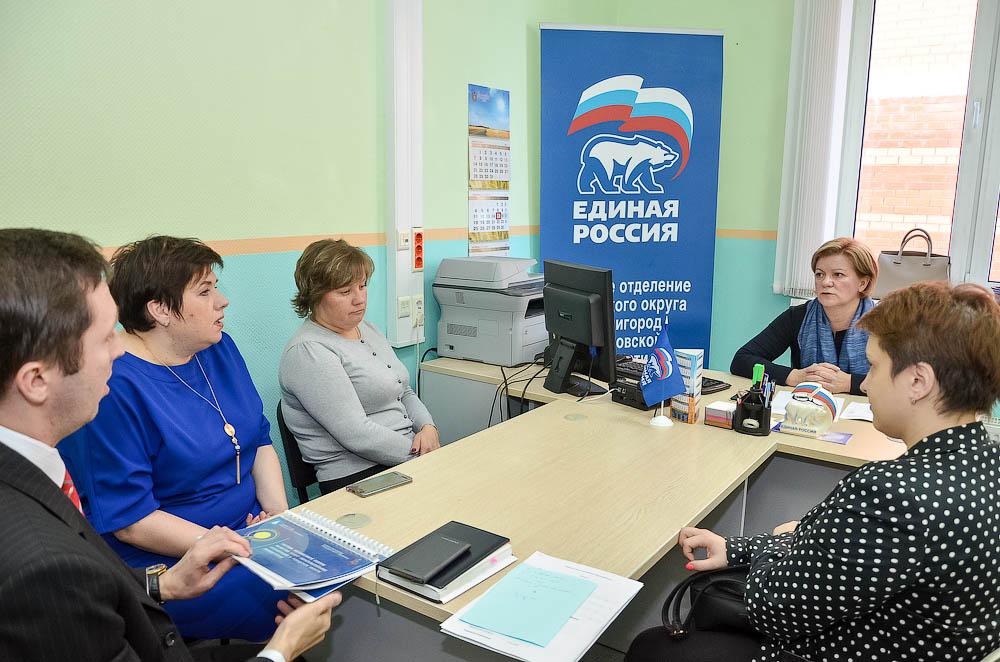 Лариса Лазутина с рабочим визитом посетила Звенигород