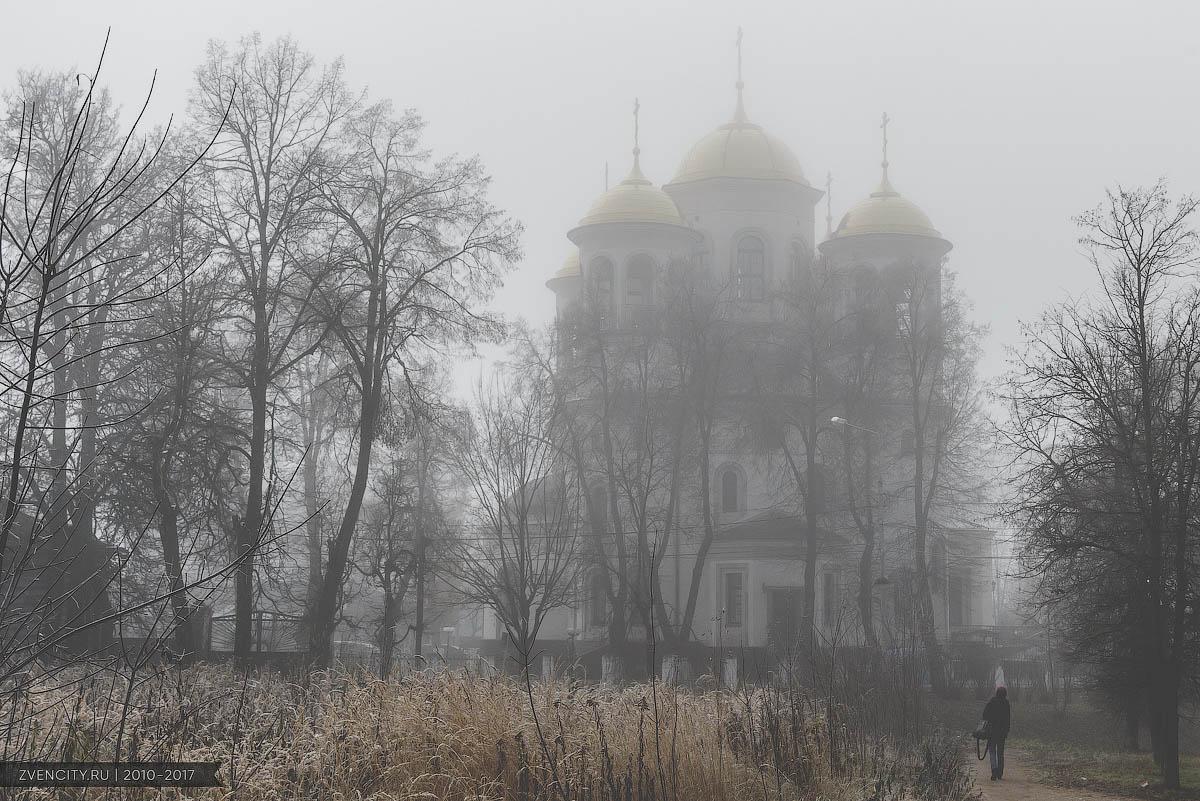Туманное осеннее великолепие на улицах Звенигорода