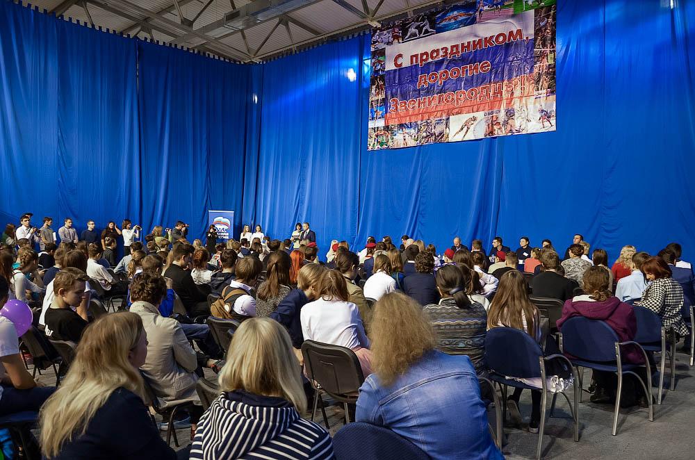 В Звенигороде состоялся молодежный форум «Диалог на равных»