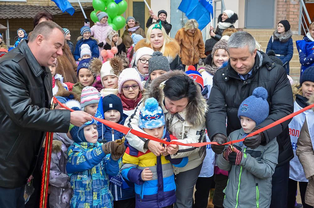 В Звенигороде торжественно открыли две новые комплексные площадки
