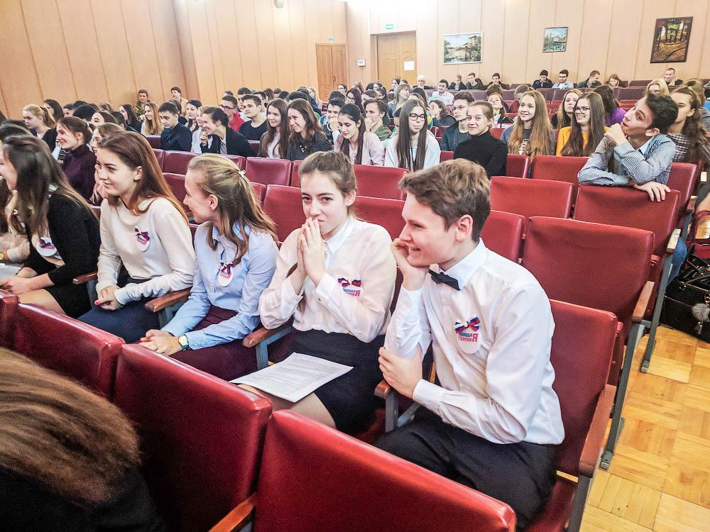 Студенческая викторина в Звенигородском финансово-экономическом колледже