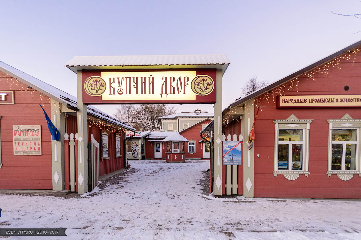 Исторический путеводитель по Звенигороду