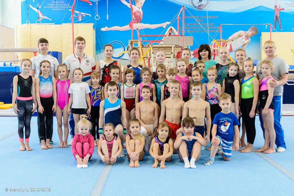 Спортивная гимнастика в «Кузнечике»