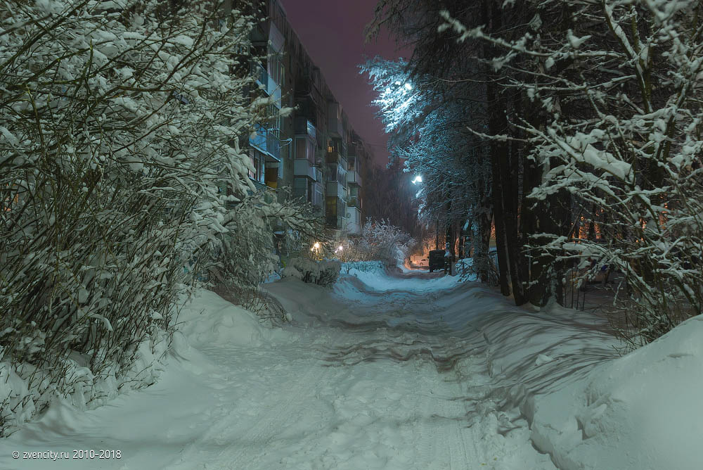 Снегопад столетия