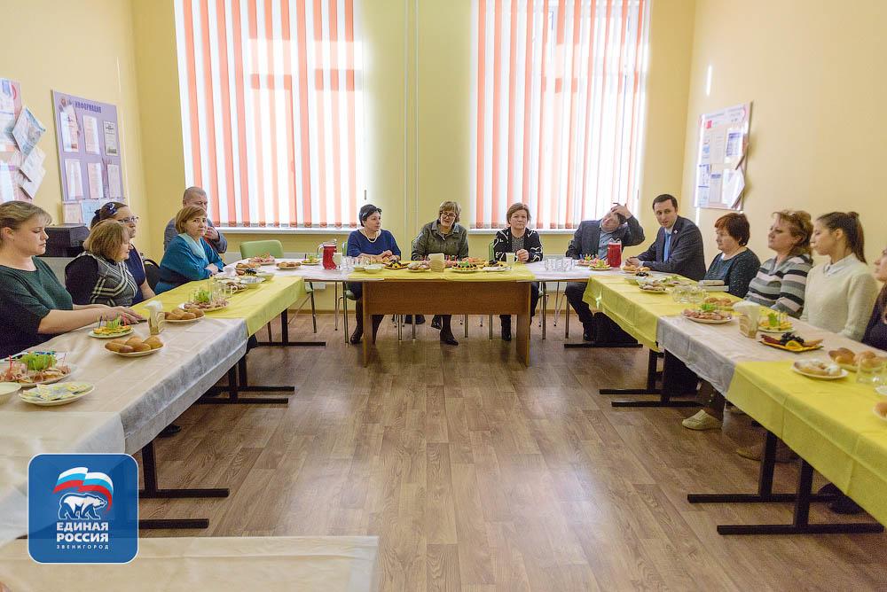 В Звенигороде обсудили демографические инициативы президента России