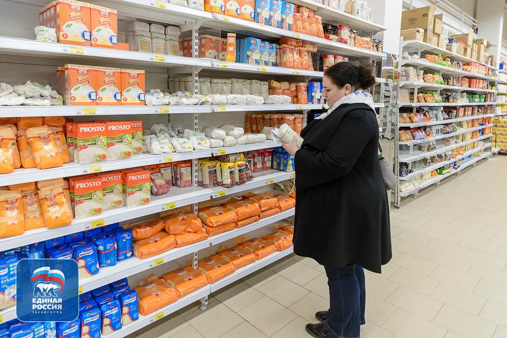 Народные контролеры проверили супермаркеты