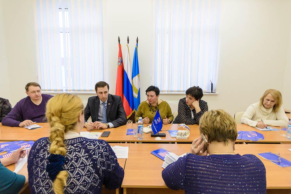 Заседание клуба сторонников партии «Единая Россия»