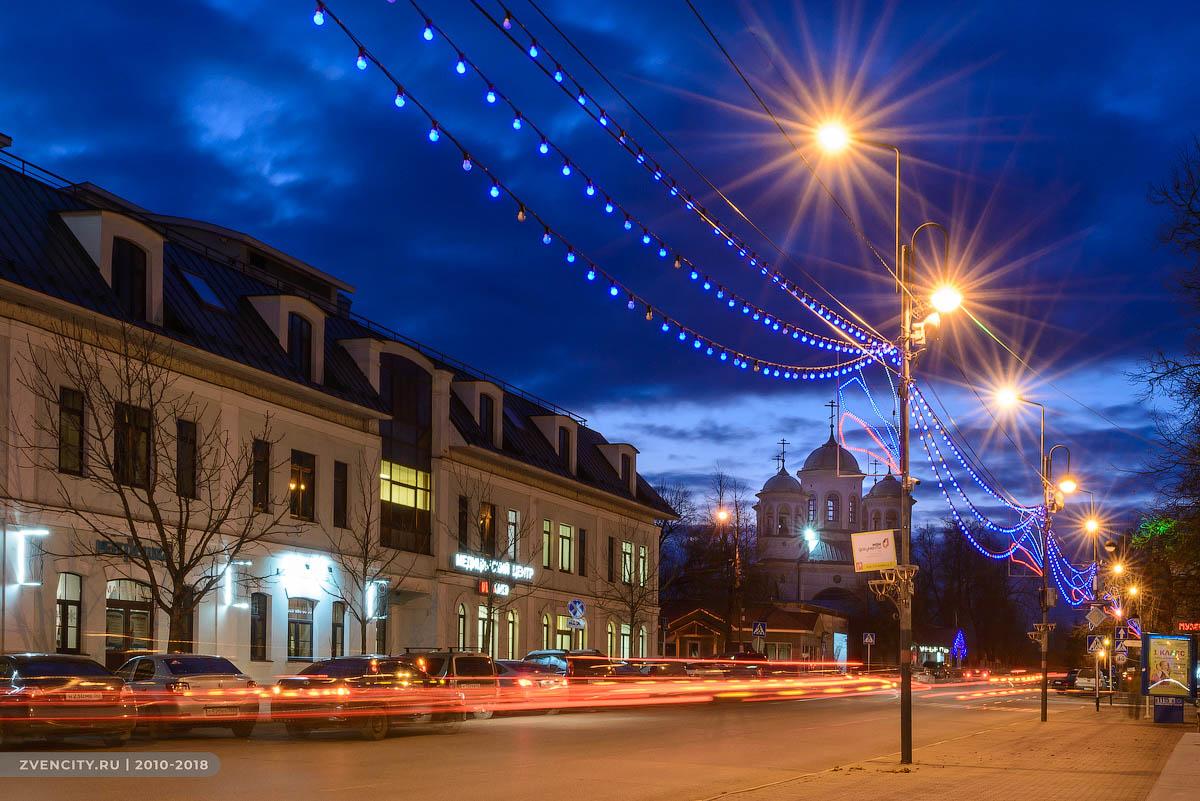 Звенигород – Светлый город