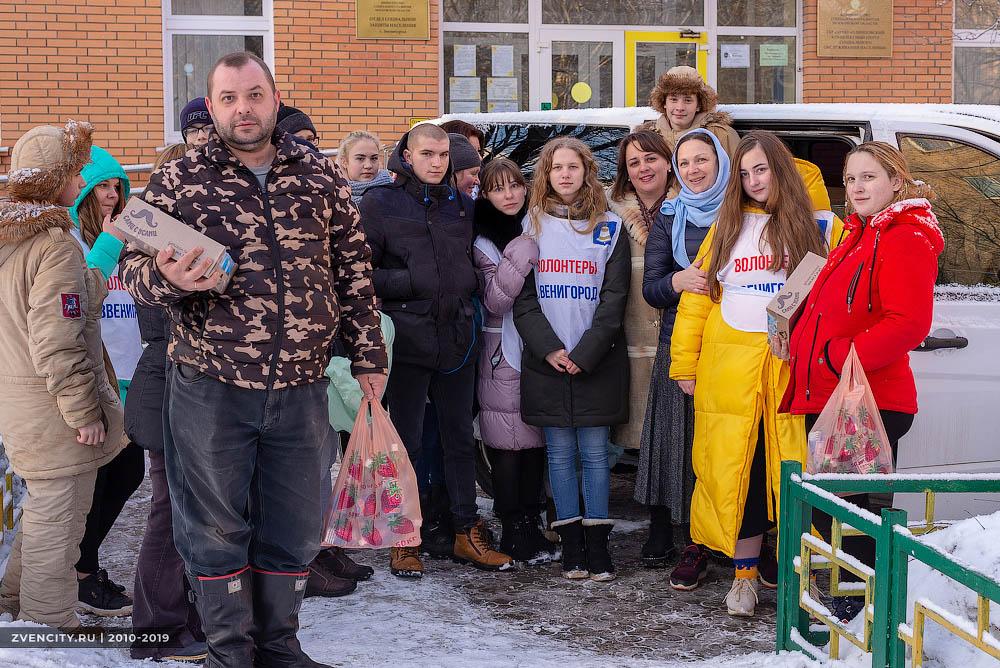 Благотворительная помощь семьям Звенигорода