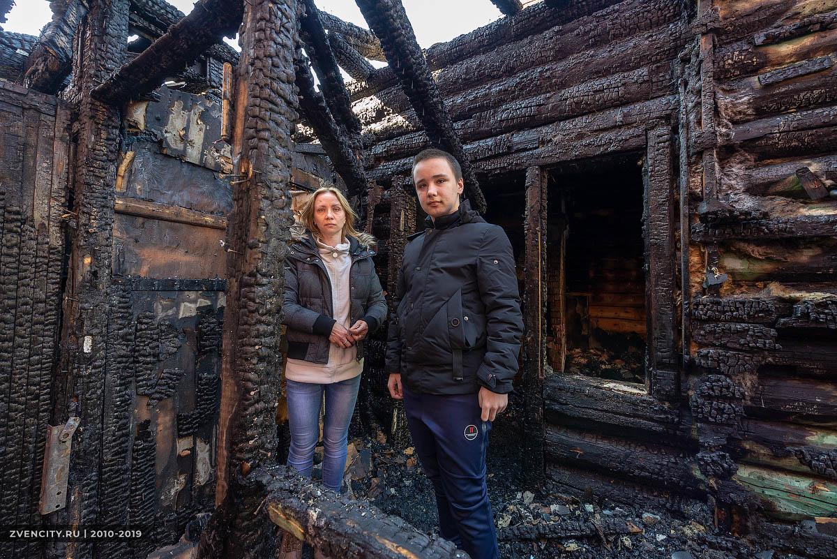31 марта сгорел дом 25 по улице Московская