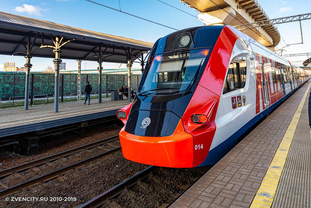 МЦД – транспорт будущего