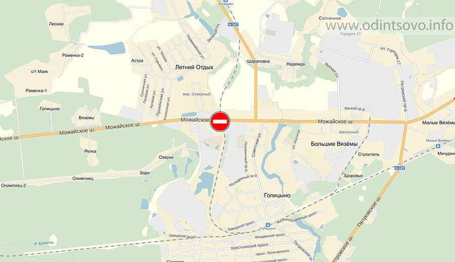 В Одинцовском районе на ремонт закроют два ж/д переезда