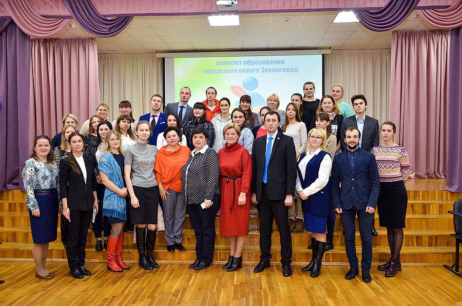 Заседание клуба молодых педагогов в Звенигороде