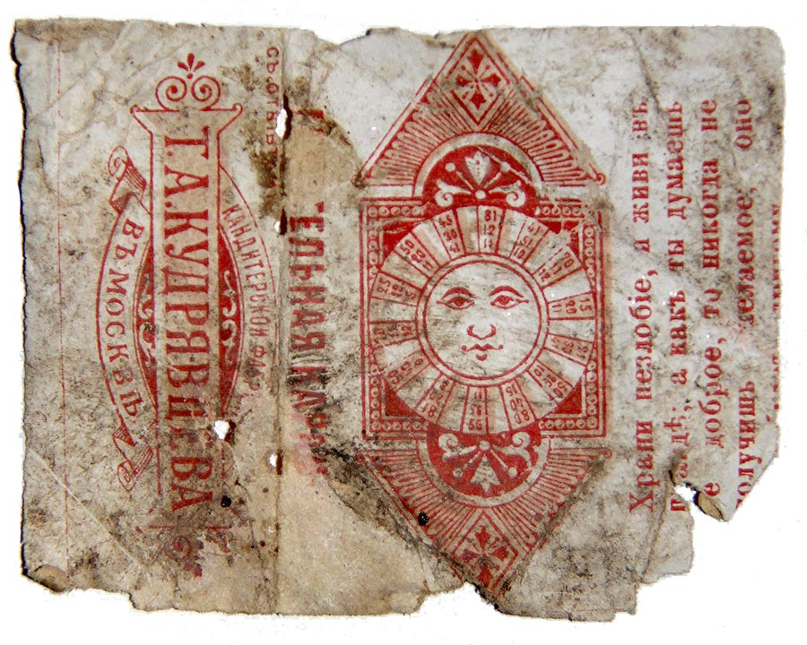 Уникальные археологические находки в Звенигороде