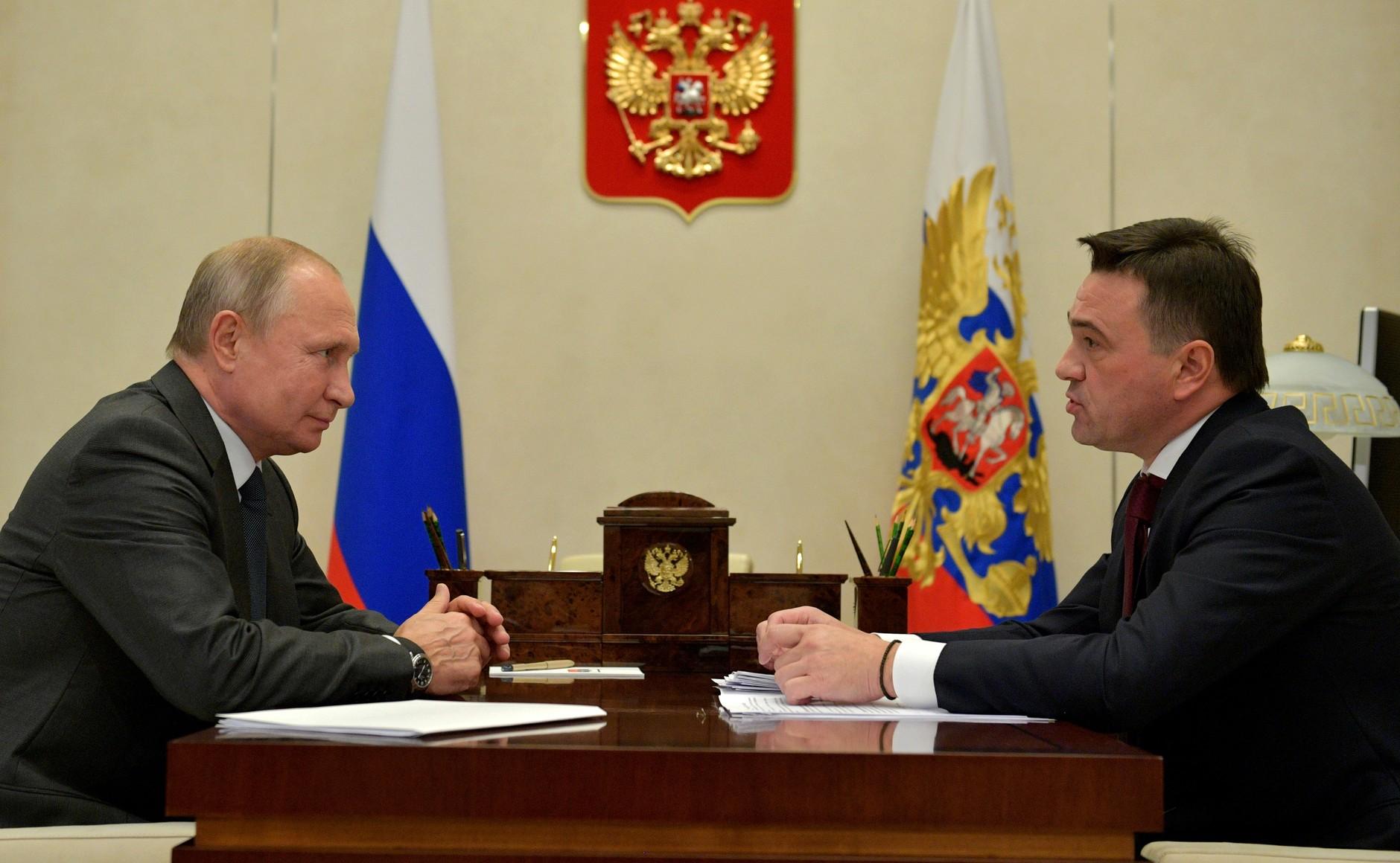 Владимир Путин встретился с губернатором Московской области