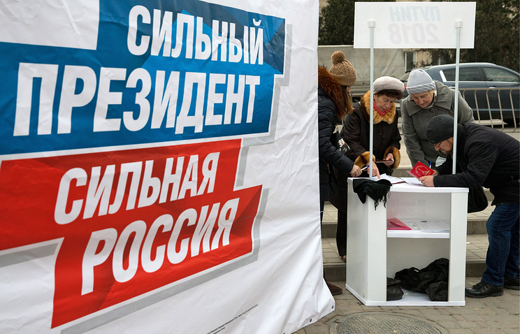 Сбор подписей за кандидата в президенты РФ Путина В.В.