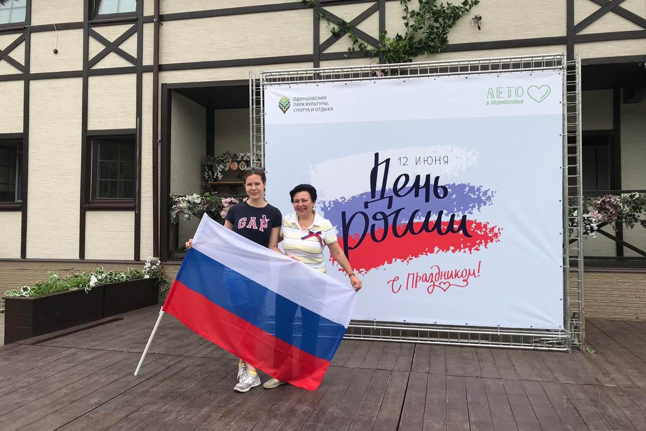 День России в парке имени Ларисы Лазутиной