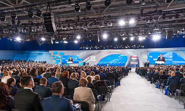 XVII Съезд партии «Единая Россия»