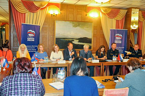Вовлечение председателей советов МКД в реализацию проектов «Единой России»