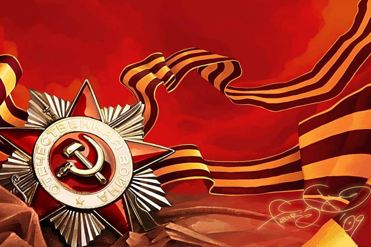 Мероприятия на День Победы