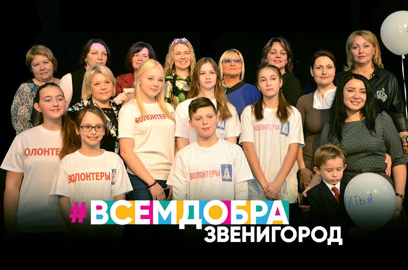#ВсемДобра – собираем новогодние подарки!