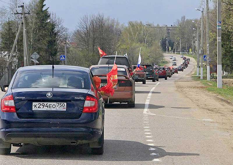 Автопробег по местам боев звенигородского района
