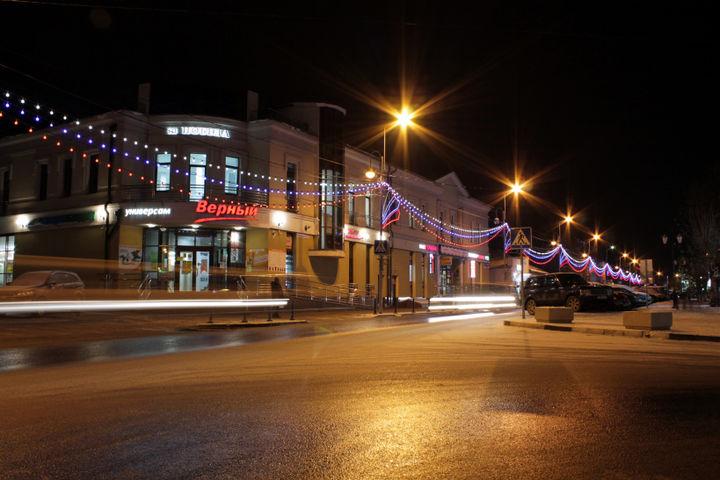 Программа «Светлый город» в Звенигороде