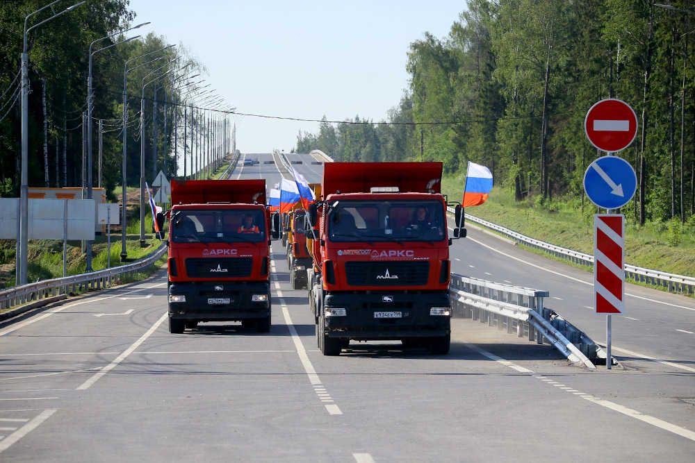 Участок ЦКАД в районе Звенигорода открыт!