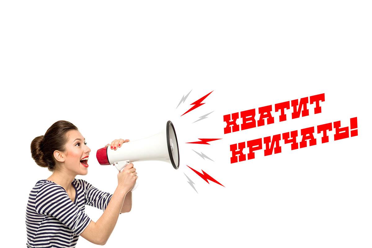 В России запретили уличную рекламу со звуком