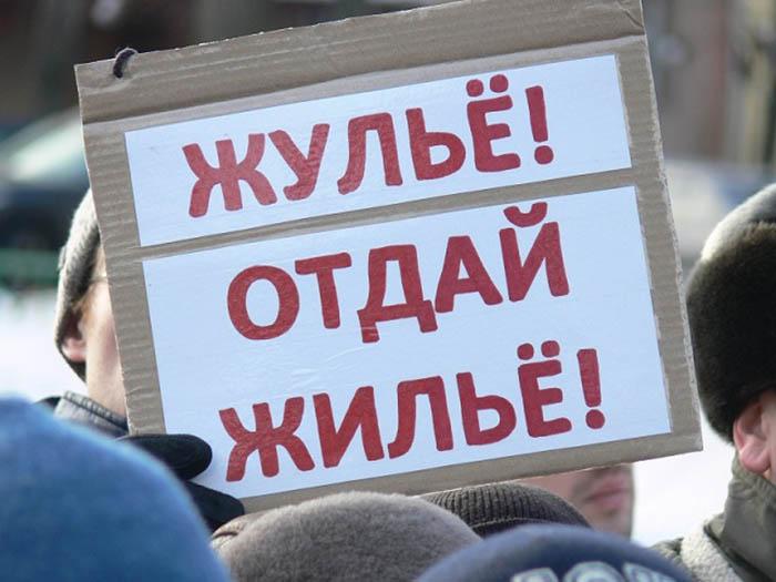«Чёрный список» застройщиков Московской области